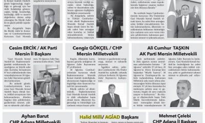 TANIK GAZETESİ - 30 AĞUSTOS 1922